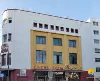 cinema-royal-rabat