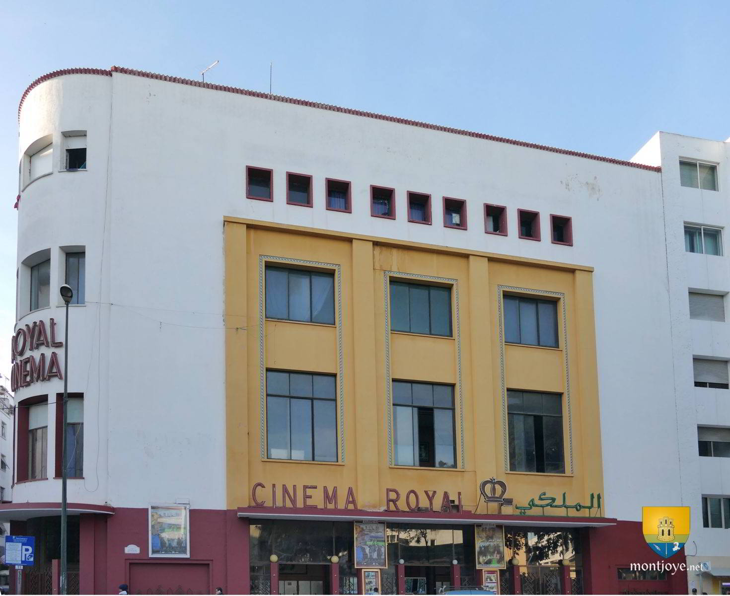 cinema royal rabat